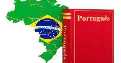 Brazilian Portuguese Courses